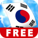 FREE Korean FlashCards for iPad