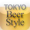 Tokyo Beer Style