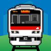 東京の地下鉄 - Presselite