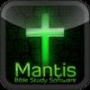 Mantis NASS Bible Study