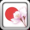 電子書籍リーダー・辞書 - iReader for Japanese
