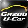 GAZOO 中古車探し