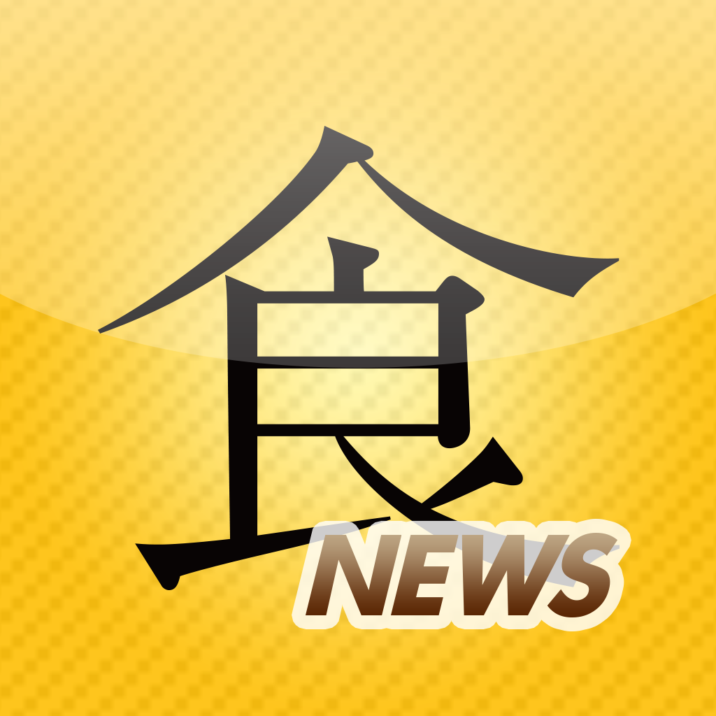 食の情報源 by 記事蔵 - EAST Co., Ltd.