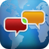 Translator 42 Languages